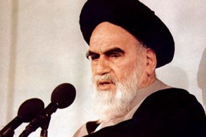 http://www.imam-khomeini.ir/UserFiles/fa/Images/News/2013/20_1.jpg