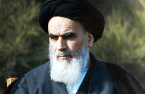 http://www.imam-khomeini.ir/UserFiles/fa/Images/News/2013/47_3.jpg