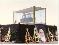 پیکر امام در مصلی